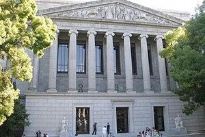 California Court of Appeals