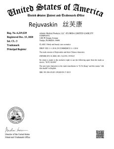 Certificate of Registration 88619813
